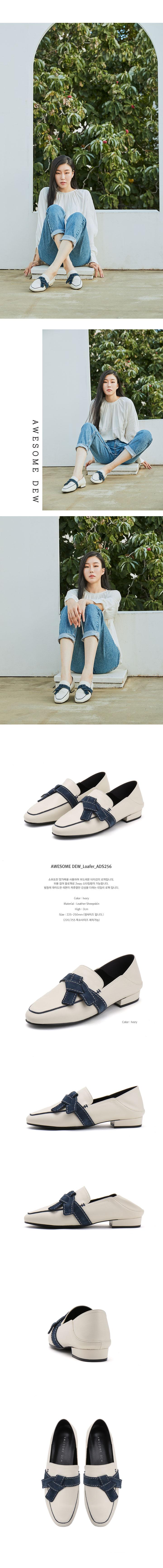 어썸듀(AWESOME DEW) Loafers_ADS256